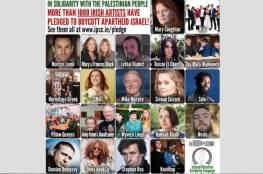 أكثر من ألف فنان إيرلندي يوقعون على تعهد بمقاطعة إسرائيل ثقافياً