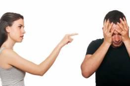 كلمات يكره الرجل سماعها من زوجته
