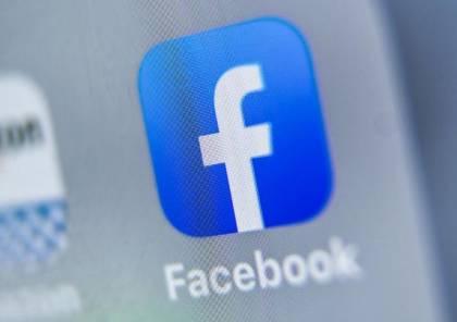 """""""واشنطن بوست"""": فيسبوك قد تواجه دعوى احتكار في نوفمبر"""