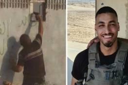 """والدة القناص الإسرائيلي """"بارئيل شموئيلي"""" ترفض قبول خلاصات التحقيق"""