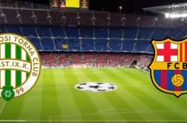 ملخص نتيجة مباراة برشلونة اليوم في دوري أبطال أوروبا
