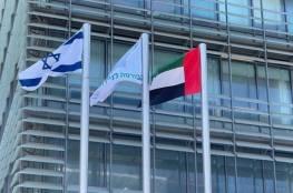 دائرة السياحة في دبي تتعاقد مع شركة اسرائيلية لتمثيلها في اسرائيل