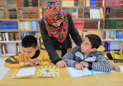 مدارس الأونروا في الضفة وغزة تحصل على جائزة المدرسة الدولية