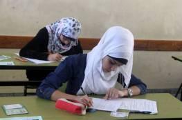 78480 طالبا يتوجهون السبت لامتحان الثانوية العامة