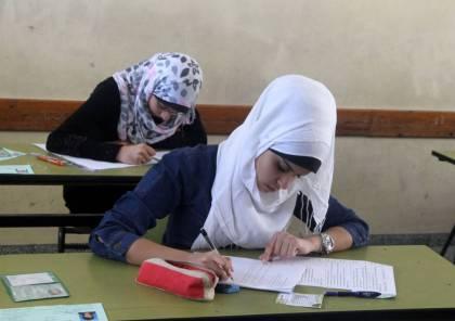 """جدول امتحانات الثانوية العامة """"توجيهي"""" 2019 في غزة والضفة"""