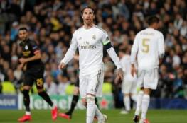 ريال مدريد يقدمه عرضه الأخير لسيرجيو راموس
