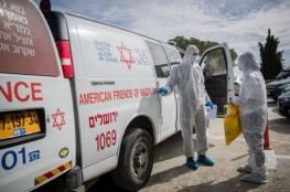 الصحة الاسرائيلية تتراجع بشأن معطيات ارتفاع عدد مصابي كورونا لـ344.. وتطالب بإغلاق شامل