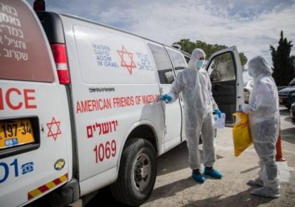 الصحة الاسرائيلية: ارتفاع عدد مصابي كورونا لـ58.. وإغلاق محطة القطار في مطار بن غوريون