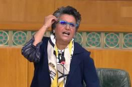 شاهد: فيديو صفاء الهاشم في مجلس الأمة الكويتي يثير جدلا واسعا