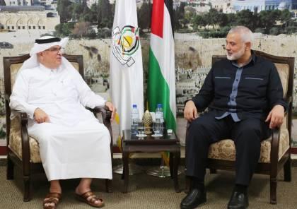 بالصور.. قيادة حماس برئاسة هنية تجتمع مع السفير القطري العمادي في غزة