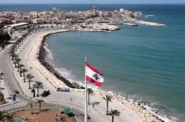 لبنان يعلق مفاوضات ترسيم الحدود البحرية مع إسرائيل.. لهذا السبب