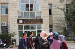 اتحاد الاساتذة في الجامعات يعلن الاضراب والتعليم العالي يدعو لوقف التصعيد
