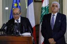 تعيين شربل وهبة وزيرا للخارجية اللبنانية بعد استقالة ناصيف حتي