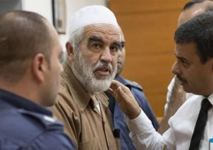 """""""المركزية الإسرائيلية"""" تصدر قرارها بخصوص استئناف الشيخ رائد صلاح في 16 الجاري"""
