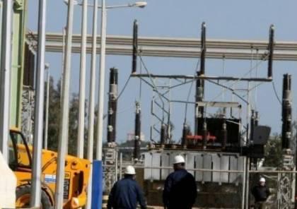 كهرباء غزة تعلن عن خصومات كبيرة على فئات محددة تصل الى 50%