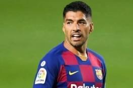 سواريز يحسم الجدل حول مستقبله مع برشلونة
