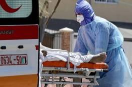 وزيرا التربية والصحة يطلعان المدير الإقليمي لليونيسف على واقع التحديات الراهنة