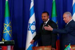 الإعلام الإثيوبي ينشر تفاصيل الاتصال الهاتفي بين وزيري خارجية إثيوبيا وإسرائيل