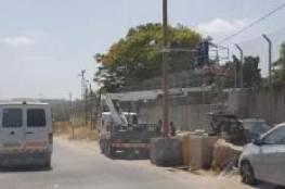 الاحتلال يثبت كاميرات إضافية على مدخل قلقيلية الشرقي