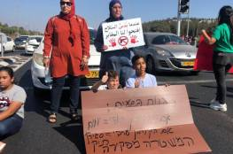 """""""معاريف"""": 89 فلسطينيًا قتلوا منذ بداية العام بالداخل المحتل"""