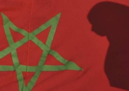 المركز الفلسطيني للحوار الثقافي والتنمية ينظم ندوة حول الانتخابات التشريعية المغربية