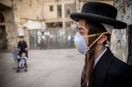 الحريديم يجبرون نتنياهو على التراجع عن قرار الإغلاق الشامل