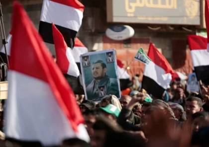 محلل إسرائيلي: تسوية النزاع في اليمن مفتاح التطبيع مع السعودية