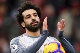 """رسمياً .. محمد صلاح يتوج بجائزة """"BBC"""" لأفضل لاعب أفريقي"""