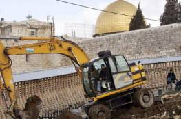 تحركات في الأمم المتحدة لإدانة إسرائيل على حفرياتها أسفل المسجد الأقصى