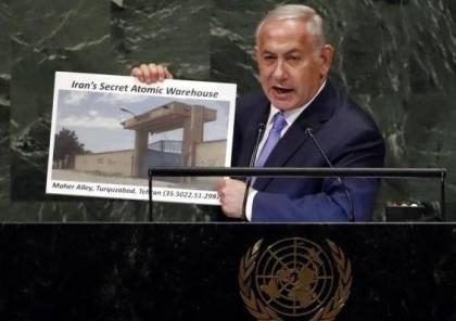 """واصفا اياها بالدولة الاخطر على """"إسرائيل"""".. نتنياهو: """"إيران تواصل الكذب..لن نسمح لها بتطوير أسلحة نووية"""""""