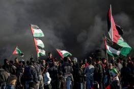 """استعدادات في غزة لـ """"جمعة""""فليسقط_مؤتمر_البحرين """" ضمن مسيرات العودة"""
