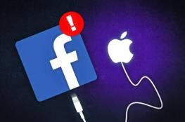 """""""فيسبوك"""" تتهم """"آبل"""" بحرمان التطبيقات من إيراداتها الإعلانية"""