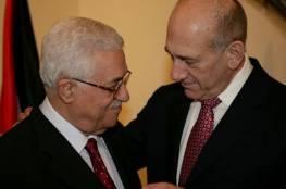 موقع عبري يكشف أسرار مفاوضات أولمرت و عباس عام 2008...