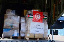 وصول الشحنة الثانية من المساعدات الإغاثة التونسية إلى غزة