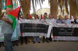 وقفة في نابلس للمطالبة باسترداد جثامين الشهداء المحتجزة لدى الاحتلال