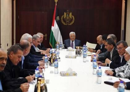اللجنة المركزية تقرر التحرك بشكل سريع ومكثف مع مصر لانهاء الانقسام