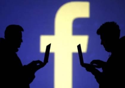 فيسبوك تطلق قريبا قسما للأخبار وتستعين بمؤسسات نيوز كورب
