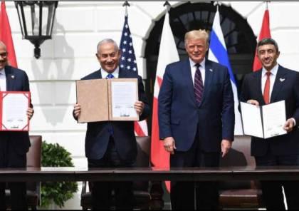 اعلام: دول عربية تنتظر الانتخابات الأمريكية لحسم موقفها بشأن التطبيع مع إسرائيل