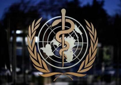الصحة العالمية: الوضع الوبائي قد يتفاقم في رمضان ما لم نلتزم بالتدابير الوقائية