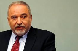 """""""ليبرمان"""": منذ 10 سنوات لم نستطع إخضاع حماس!"""