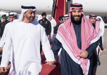 تأجيل القمة الخليجية إلى يناير في محاولة للتوصل إلى اتفاق لحل الأزمة