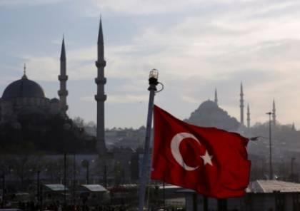 تركيا تُدين تعهد كوسوفو افتتاح سفاره لها في القدس