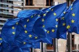 الاتحاد الاوروبي يدعو لتهدئة الوضع في الشرق الاوسط