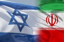 صحيفة عبرية: من لبنان إلى بروكسل.. الصراع الإسرائيلي الإيراني يندلع على جبهات عديدة