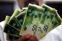 المالية: صرف راتب كامل للموظفين عن الشهر الماضي و50% من المستحقات غدا