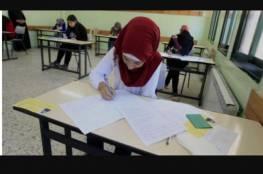 إجابات امتحان الفيزياء التوجيهي التكميلي 2020 الدورة التكميلية في الأردن