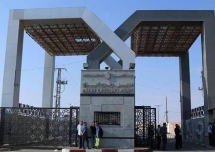 سفارتنا بالقاهرة: وصول جثمان فتاة إلى قطاع غزة عبر معبر رفح البري