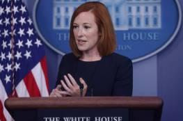 """البيت الأبيض يوجه ضربة جديدة لشركة """"فيسبوك"""""""