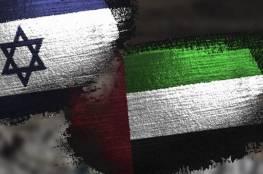 قناة عبرية عن مصدر سوداني رفيع: اجتثثنا كل مقدرات حماس في البلاد