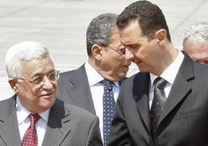 عزام الاحمد : الرئيس عباس يزور دمشق قريبا